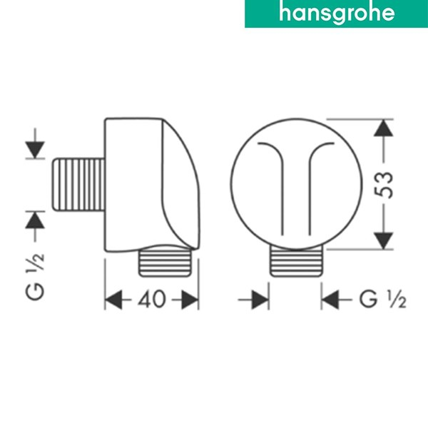 Hansgrohe fixfit E shower Wall outlet