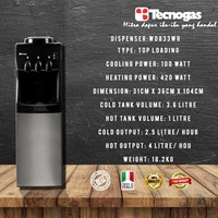 Tecnogas WD833WR Dispenser Air