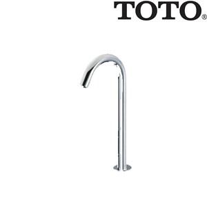 Toto TN789V900 Shower