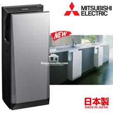 Mitsubishi Jet Towel (Pengering Tangan) Hand Dryer Tanpa Pemanas