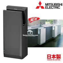 Mitsubishi Jet Towel (Pengering Tangan) Hand Dryer