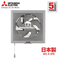 From Mitsubishi Exhaust Wall Fan EX20RHKC5T Wall Mounted in/out 4