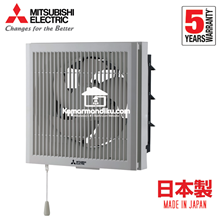 Mitsubishi Exhaust Wall Fan EX20RHKC5T Wall Mounted in/out