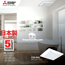 Mitsubishi Ceiling Exhaust Fan EX20SC5T  8 inch asli dari Japan
