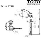 TOTO kran TX110LRYRN 2