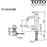 Jual TOTO TX116LEV4BR 2