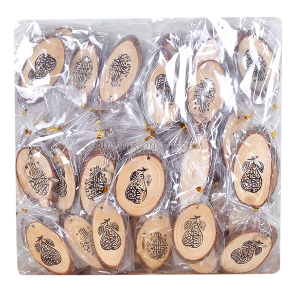 Souvenir Gantungan Kunci Kayu Pinus isi 100 pcs