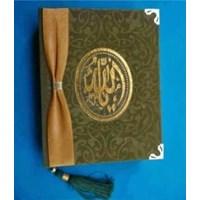 Cetak Buku Yasin Bludru Hijau Embos Full Poli Emas Pita Slendang Pembatas Buku 486 Halaman