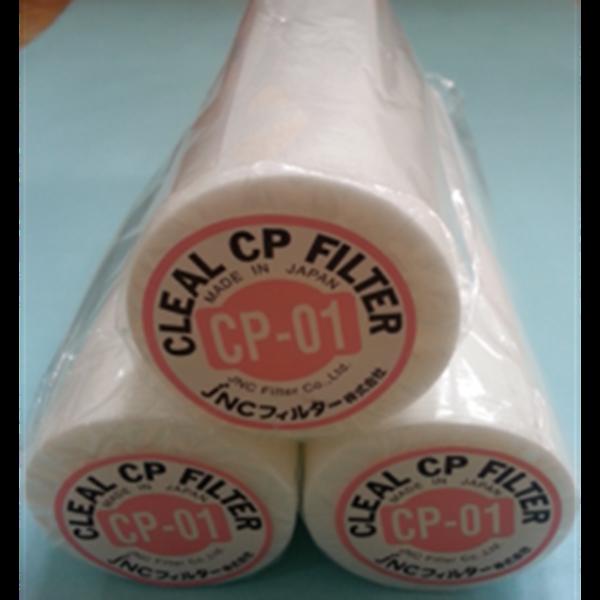 Katrid Spun Filter CP
