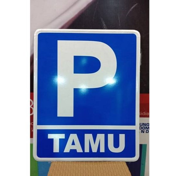 Rambu Lalu Lintas Parkir Tamu