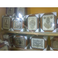 Jual Kaligrafi Kulit Kambing