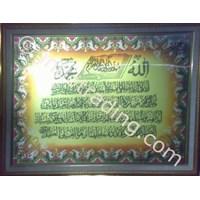 Jual Kaligrafi 3D B