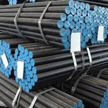 Pipe Galvanized Seamless Pipe Black Pipe