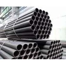 ​​Black Welded Pipe