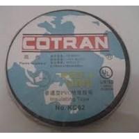 Beli Isolasi COTRAN KC80 4