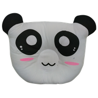 Bantal Peyang Animal