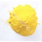 Belerang Powder 1