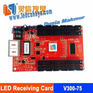 Display LED Reciving Card V300 75