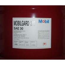 Oil and Lubricants Mobilgard Series 300 312 412 4
