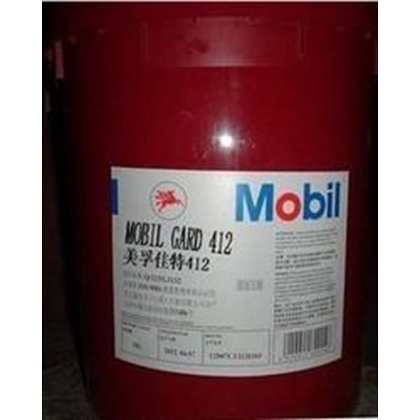 Oil and Lubricants Mobilgard Series 300 312 412 450 570