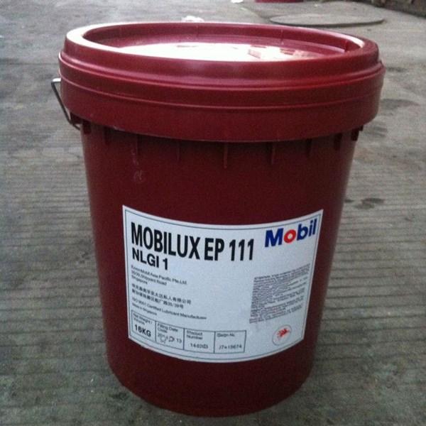 Minyak Gemuk Mobilux Ep 1 2 3 4 00 000 111 Series