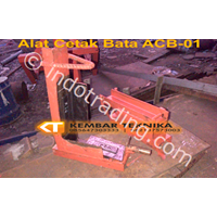 Mesin Cetak Bata Alat Press Batu Bata Acb-01 1
