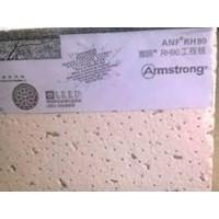 Jual Plafon Akustik Armstrong ANF 2