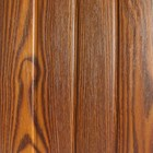 Shunda wallboard 4HM-F25912 FH-F30912 FM-F40912 VM-F40912 5