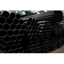 Blacksteel Pipe