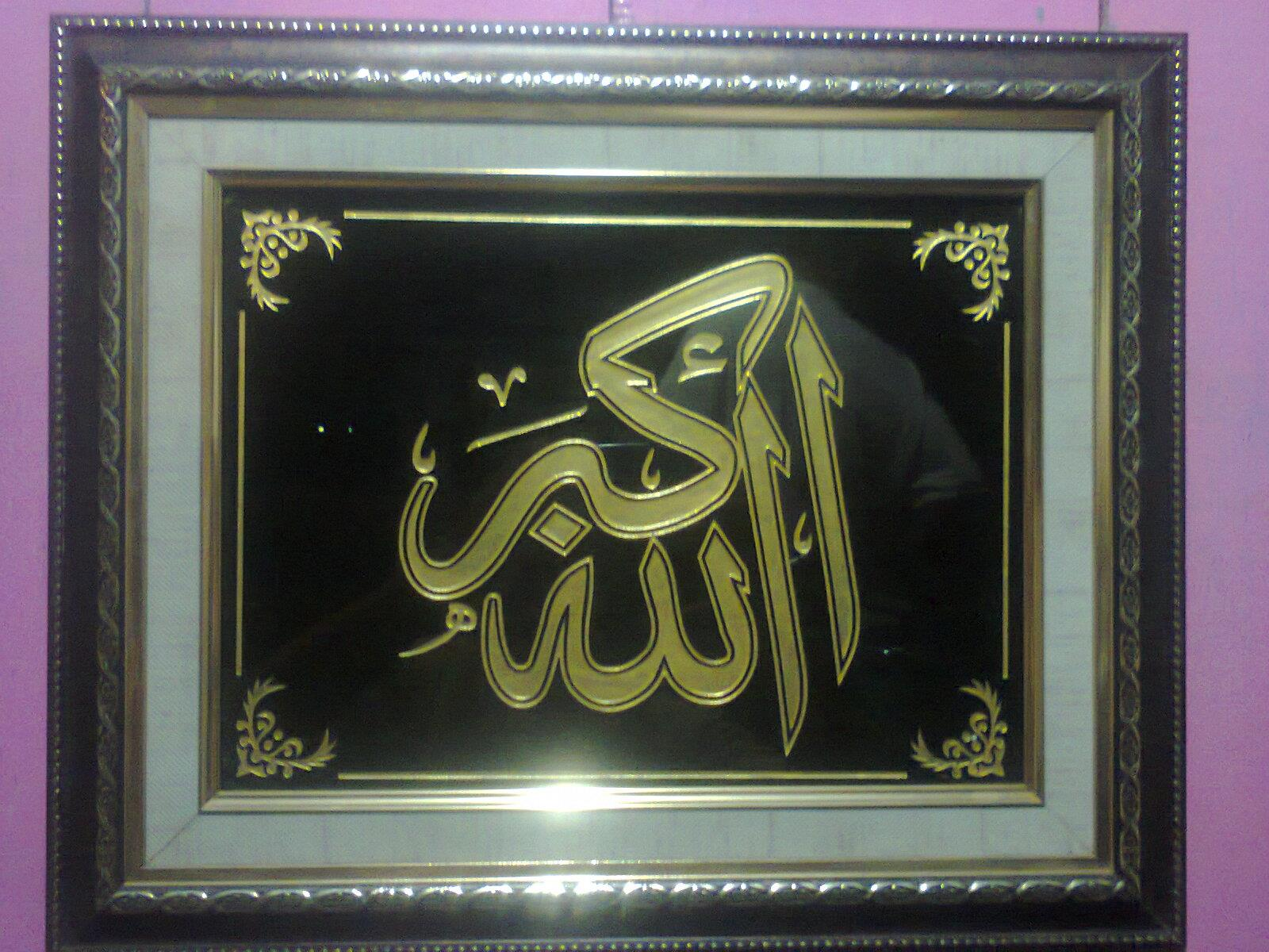Sell Calligraphy Glass From Indonesia By Gubuk Grafir Prasasti Cheap