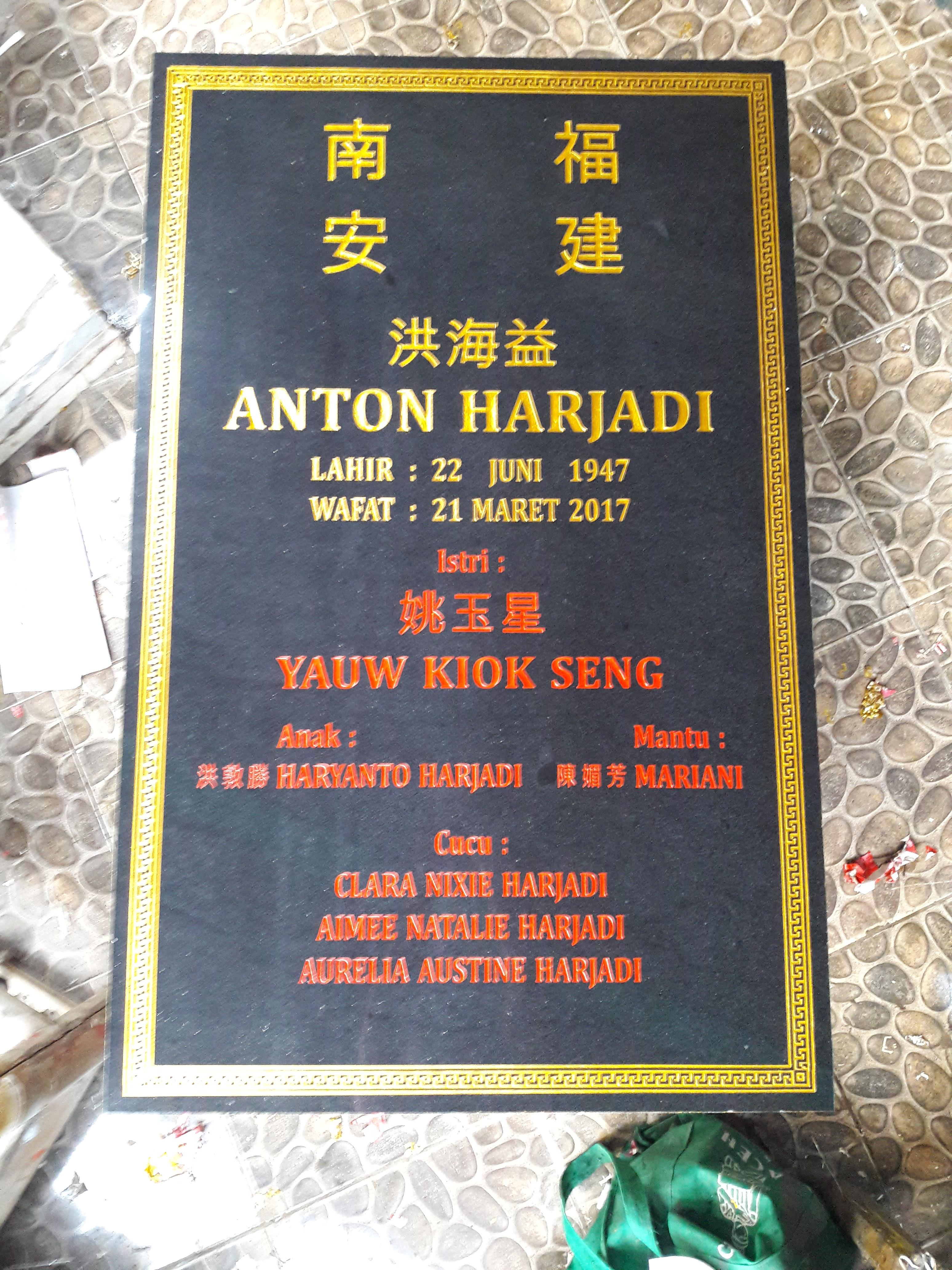 Jual Batu Nisan Dan Monumen Bongpay Cina 1 Harga Murah