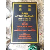 Batu Nisan dan Monumen Bongpay Cina 1