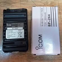 Baterai Icom BP-264