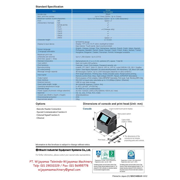 Ink Jet Printer RX Series Standard Model RX-SD-160 W HITACHI