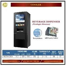 Dispenser Pendingin Minuman Soda / Beverage Dispenser RC07N1CBD1 Mesin Makanan dan Minuman Cepat Saji