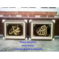 Grafir Kaligrafi Marmer www.BENGKELMARMER.com 1