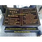 www.BENGKELMARMER.com Plakat Prasasti Batu Nisan Makam Kuburan Model Bentuk Buku Alquran Islam Muslim Marmer Granit Hitam 1