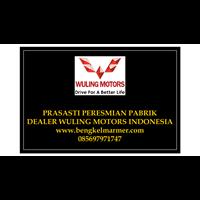 www.bengkelmarmer.com Contoh Harga Ukuran Batu Prasasti Plakat Peresmian Marmer Granit Pabrik Gedung Kantor Dealer Mobil Wuling Motor Kalimantan Indonesia 1