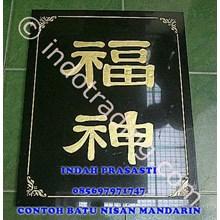 Bikin Buat Cetak Pesan  Beli Marmer Granit Contoh Batu Nisan Mandarin
