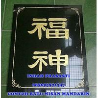 Distributor  NISAN BONGPAY 3