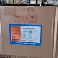 Beli Cylinder Head Liner Isuzu Hitachi 6BG1 4