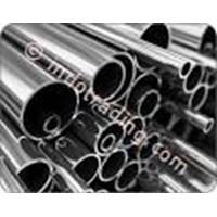 Beli Pipa Stainless Steel 4