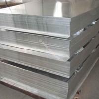 Distributor Plat Dan Pipa Aluminium 3