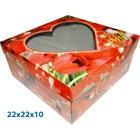 Dus Kue Dan Ds Gift ready stock dengan ukuran 22 X 22 1