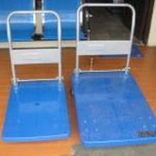 trolley lipat atau Hands truck
