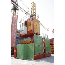 Lift Barang Material Proyek 40 -100 meter