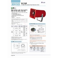 Sirine Qlight Sen15 Ip55 108Db