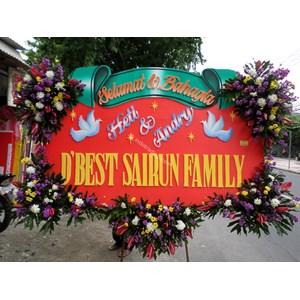 Bunga Papan Wedding Toko Bunga Surabaya Bojonegoro Dan sekitarnya