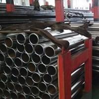 Distributor Pipa Seamless Carbon Steel 3
