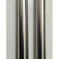 Jual Tabung Silinder Alloy Chromium 4140 Cr-Mo 2